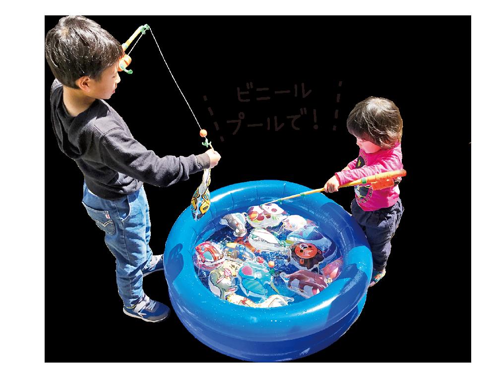 ビニールヨーヨーで遊ぶ子供