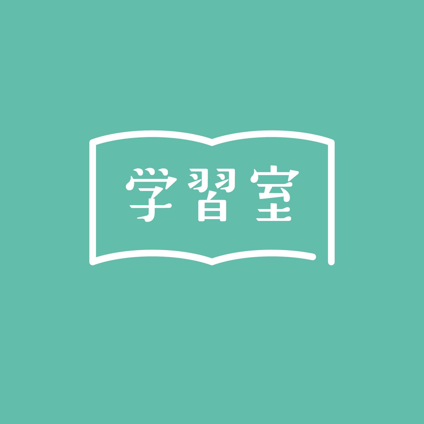 ロゴ:学習室